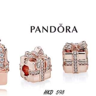 Brand new Pandora rose sparkling surprise charm