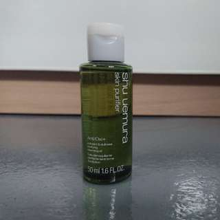 BN Shu Uemura Skin Purifier Cleansing Oil