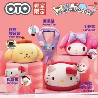 Limited Edition Sanrio Characters OTO