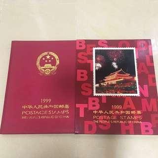 1999年中华人民共和国邮票
