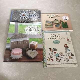 Japanese crafts - four books