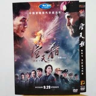 DVD - 猎天空
