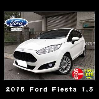 2015年 Fiesta 1.5 運動版