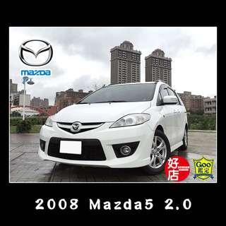 2008年 Mazda5 2.0
