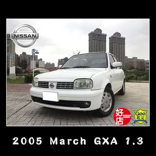 2005年 March 1.5