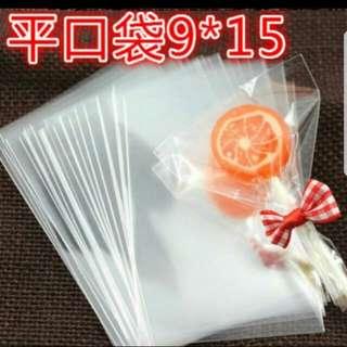 Transparent Cookie Bag / Gift Bag