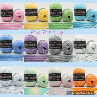 3ply Soft Acrylic Yarn