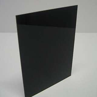 Black Acrylic Sheets