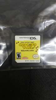 NDS Final Fantasy Fables: Chocobo Tales (Loose)