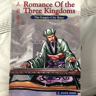 Romance of the Three Kingdoms Manga