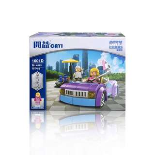 CAYI CITY 1601D Lady In Car With Mobile Selfie Set
