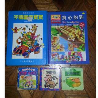[BUNDLE] Assorted Chinese Books for Reading and Learning