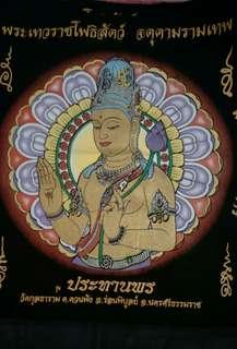 Rare Phra Jatukam Sparking Gold Dust Yant