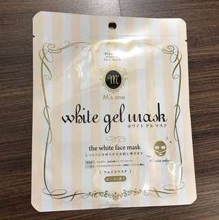 White gel mask