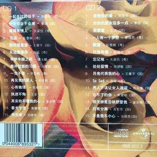 Angus tong, Zhang Hao ze, Tracy Wong, Faye etc- 2 CDs