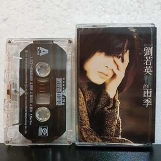 Cassette》刘若英的雨季