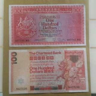 渣打銀行壹佰元1980年,滙豐銀行壹佰元1972年共2張