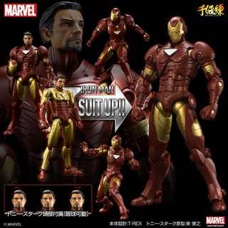 Sentinel Armorize Iron Man