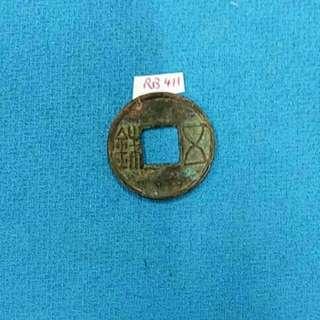 China Han Dynasty (Eastern Han: AD25 - 220): Wu Zhu Bronze Coin (东汉王朝: 五珠, 青铜钱)