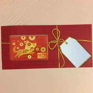 Limited Edition brand new 2018 dog design nets Flash Pay Card With Nice Folder For $7.90.