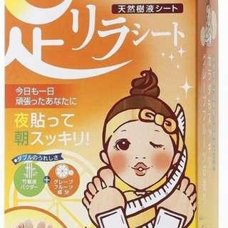 Kinomegumi Japan Cosme No 1 Foot Detox Patch Grapefruit 30 pcs 1 box