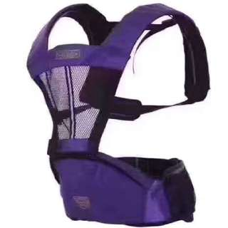 3 in 1 Violet Baby Carrier