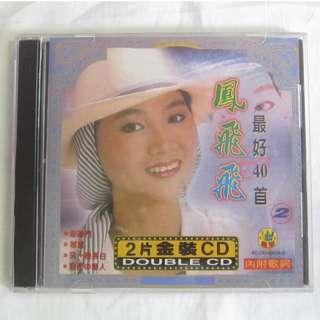 Fong Fei Fei 凤飞飞 2 Chinese CD KC-CD-6023