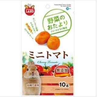 Marukan Freeze Dried Cherry Tomato Snack