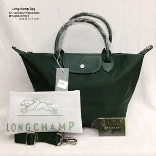 Longchamp bag size : 11*17 inches