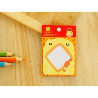 Sticky Memo Pads in Cute Design [Chick]