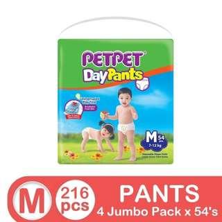 PetPet DayPants Jumbo Pack M54 (3 pack) + 1 Free Pack