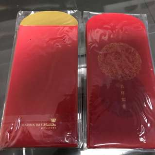 2018 Red Packets Marina Bay Sands MBS