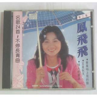 Fong Fei Fei 凤飞飞 1989 Sui Seng Trading Co. Chinese CD SS017 Made In Japan
