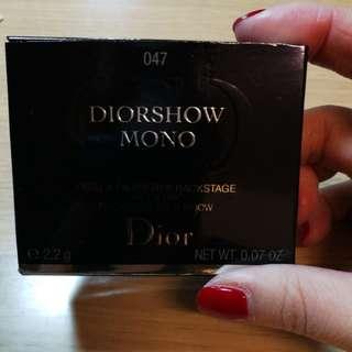 Dior eyeshadow Grey