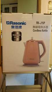 Rasonic RK-J15P 無線電熱水壺