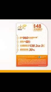Hong Kong data sim 電話卡CSL abc mobile