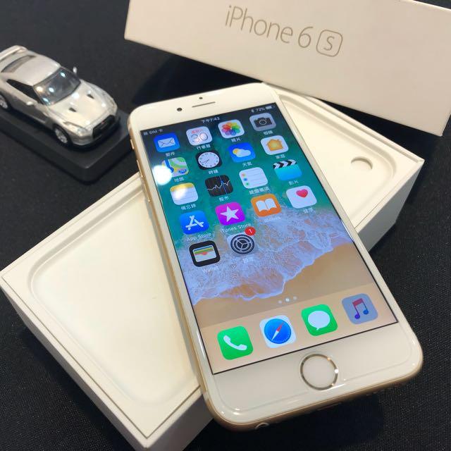 9.5成新 iPhone6S 64G金色 附盒裝 充電頭 充電線(不換機)高雄鳳山可面交