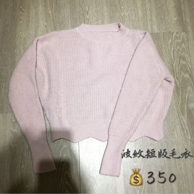 波紋短版毛衣