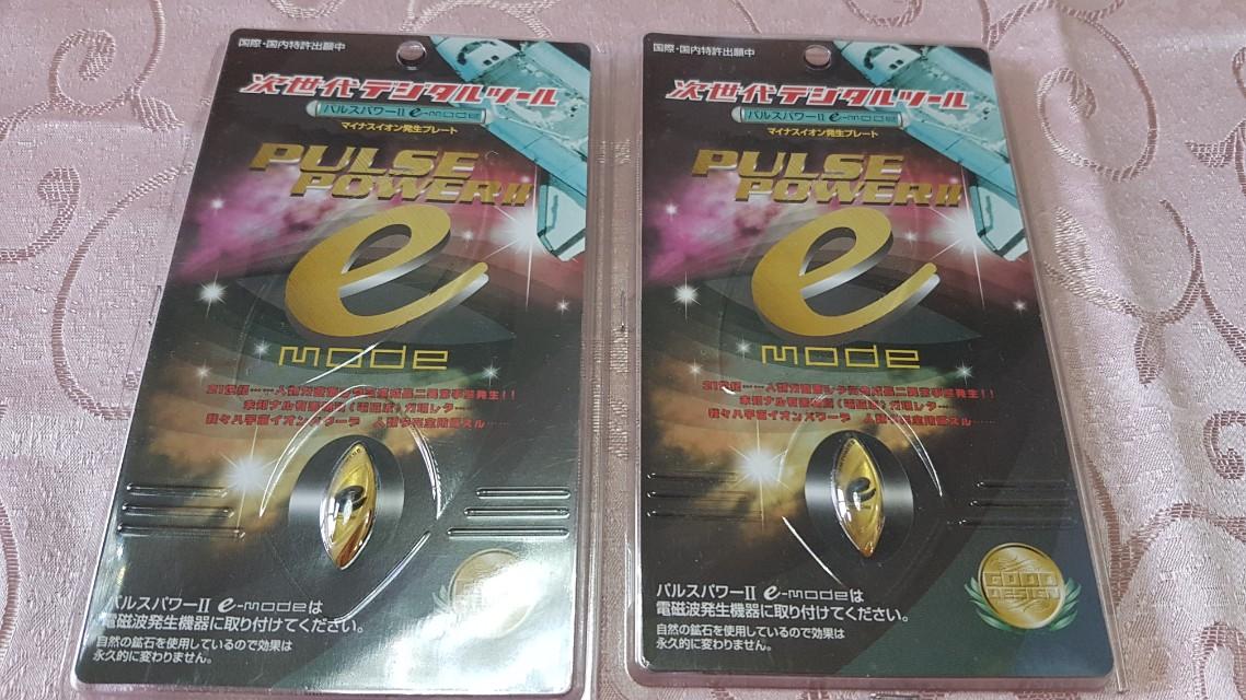 日本全新防電磁波貼片