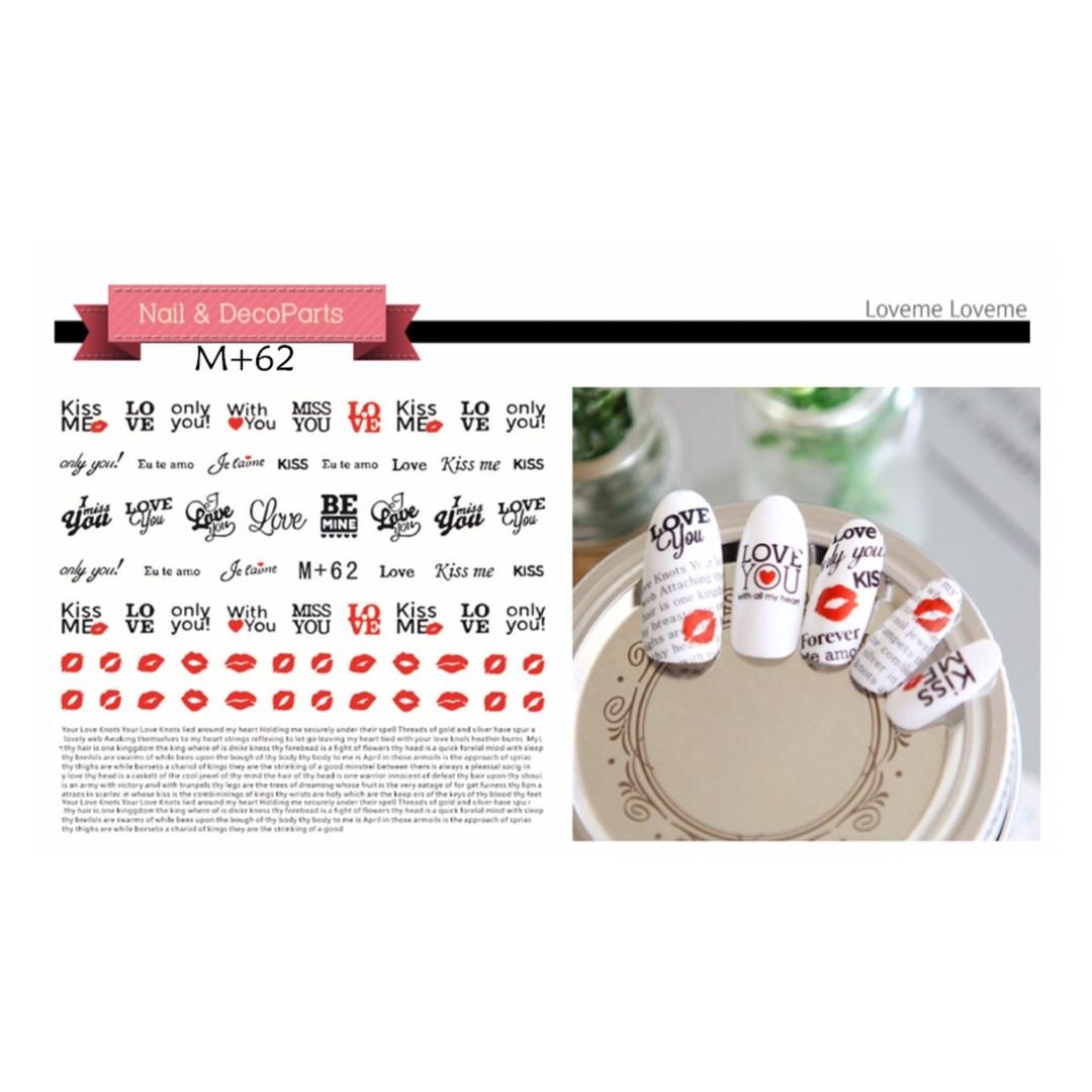 美甲樂園福利社! 貼紙簿系列 M+ 韓國可愛款 愛的悄悄話 愛心 唇印 美甲水印貼