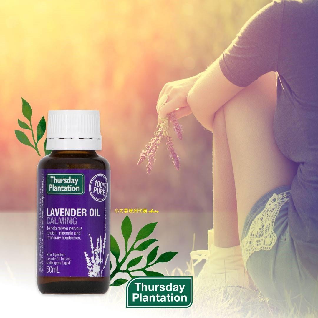 『澳洲原裝進口』星期四農莊薰衣草精油  Lavender Oil (25/50ML)
