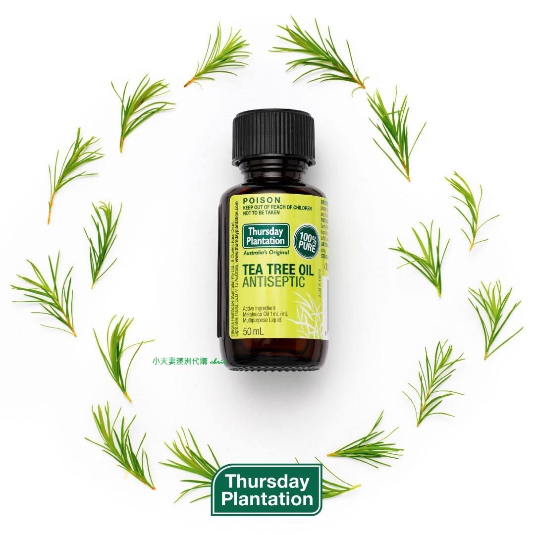 『澳洲原裝進口』星期四農莊茶樹精油 Tea Tree Oil(10/25/50ML)