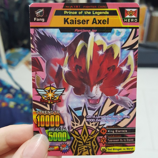 Animal Kaiser Card Kaiser Axel, Toys & Games, Board Games ...