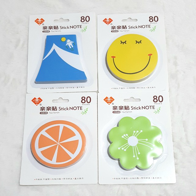 Animated Design Sticky Notes