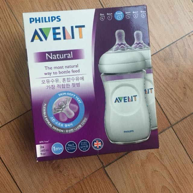 Baby Formula Avent Milk Powder/formula Dispenser Baby/child Bottle Feeding Accessory Bn