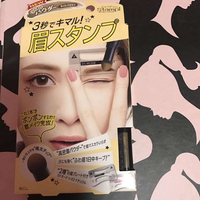 Eyebrow Stampi Pen