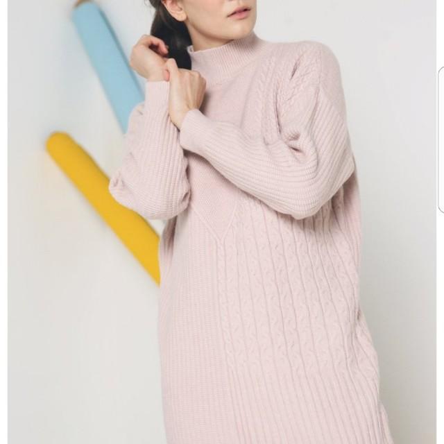 2477199cdc Hollyhoque Joann Knit Sweater Dress Blush Pink