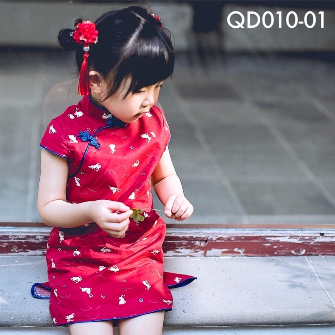 ✩Instock✩ Coney Cheongsam Dress - QD