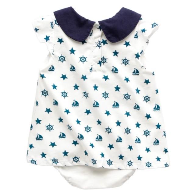 Sabb Moo Baby Romper Motif Sapi Putih - Daftar Harga Terbaru ... - photo