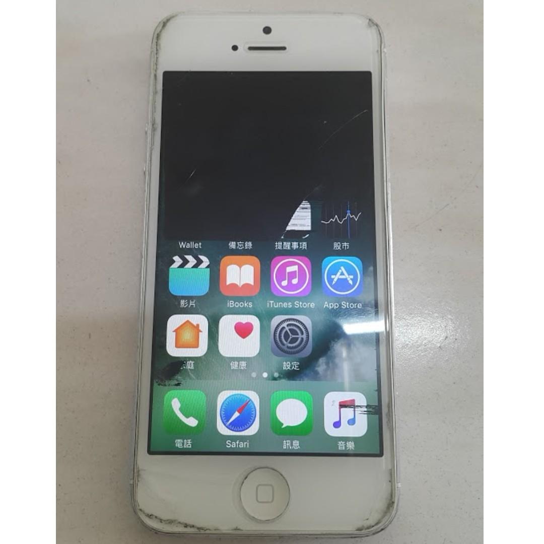 iphone5 32g(功能正常螢幕裂的零件機)